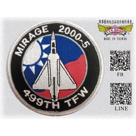 空軍幻象戰機499作戰隊徽版臂章(含氈)